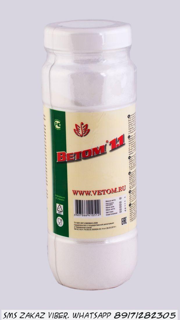 Ветом 1.1 пробиотик 500 гр