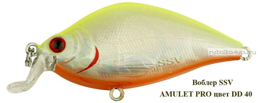 Воблер Silver Stream Amulet Pro 60F 60 мм / 10 гр / Заглубление: 0 - 1,2 м / цвет: DD-40