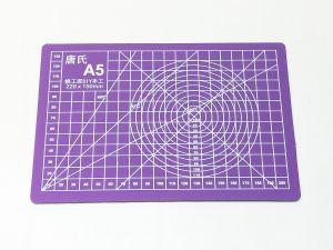 `Коврик для резки, мат непрорезаемый, цвет фиолетовый размер A5 22*15 см, толщина 3 мм
