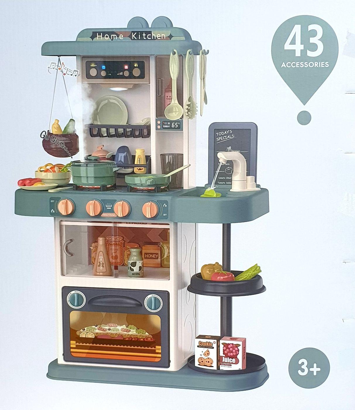 889-183 Детская кухня с паром и водичкой 72 см. Платина