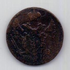 1 грош 1829 года Редкий Российская Империя