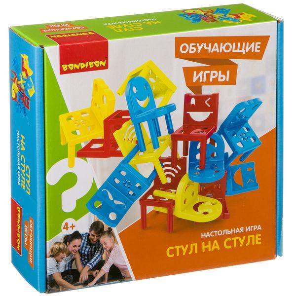 Обучающие игры Bondibon Настольная игра «СТУЛ НА СТУЛЕ», BOX 22x5, 6x21 см