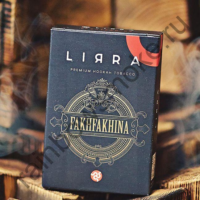 Lirra 50 гр - Fakhfakhina (Фахфахина)
