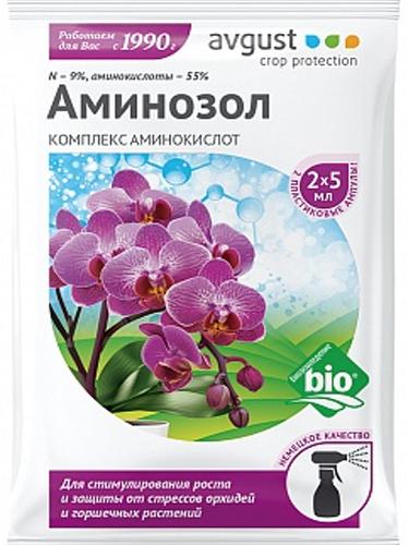 Удобрение органическое АМИНОЗОЛ для орхидей, 2х5мл