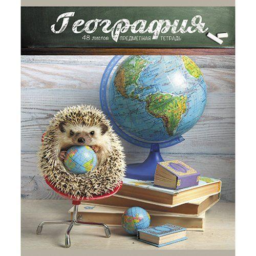 Тетрадь предметная География 48л Тайная жизнь ежей
