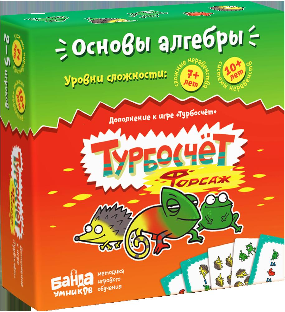 Развивающая настольная игра БАНДА УМНИКОВ УМ007 Турбосчет Форсаж