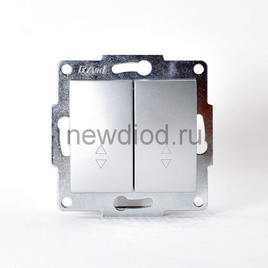 KARINA Выключатель проходной двойной матовое серебро (10шт/120шт)