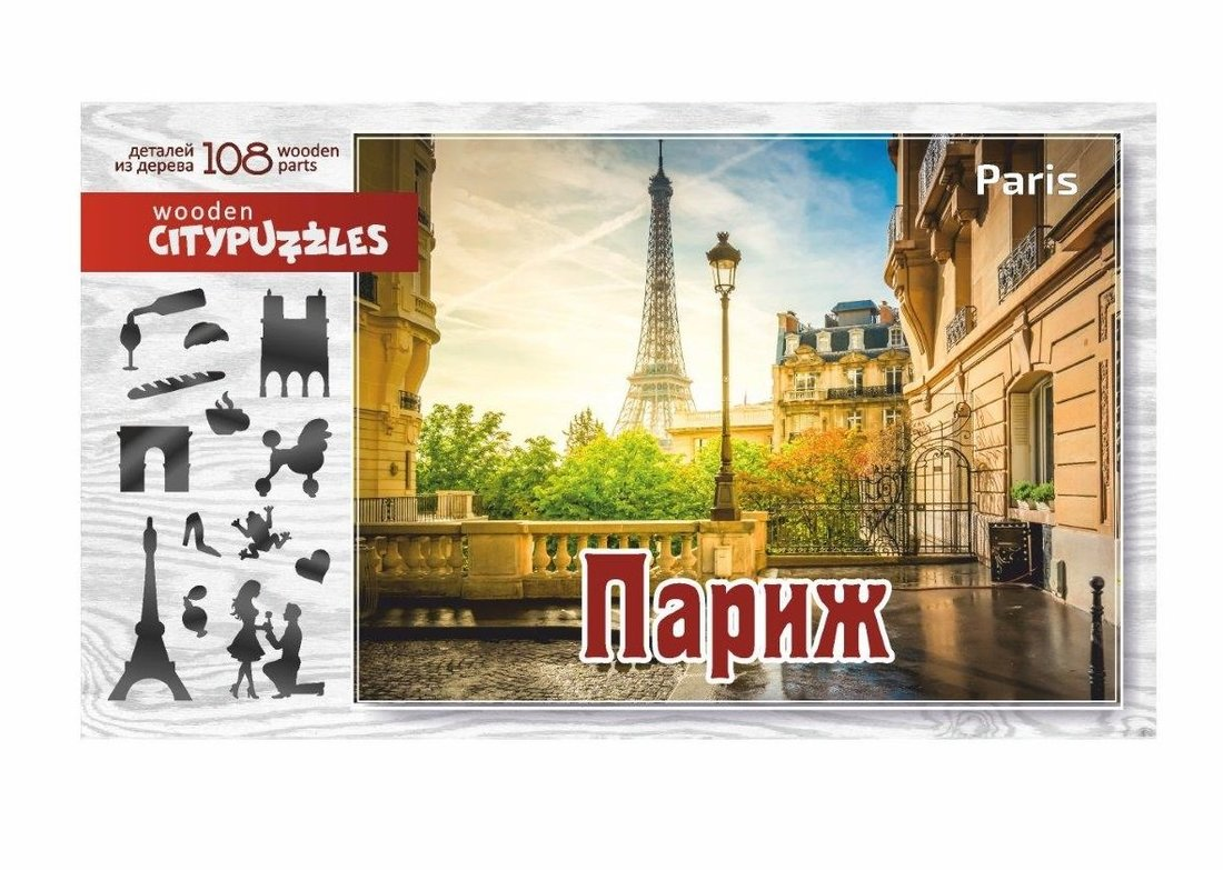 Пазлы деревянные Citypuzzles Париж, 108 дет.