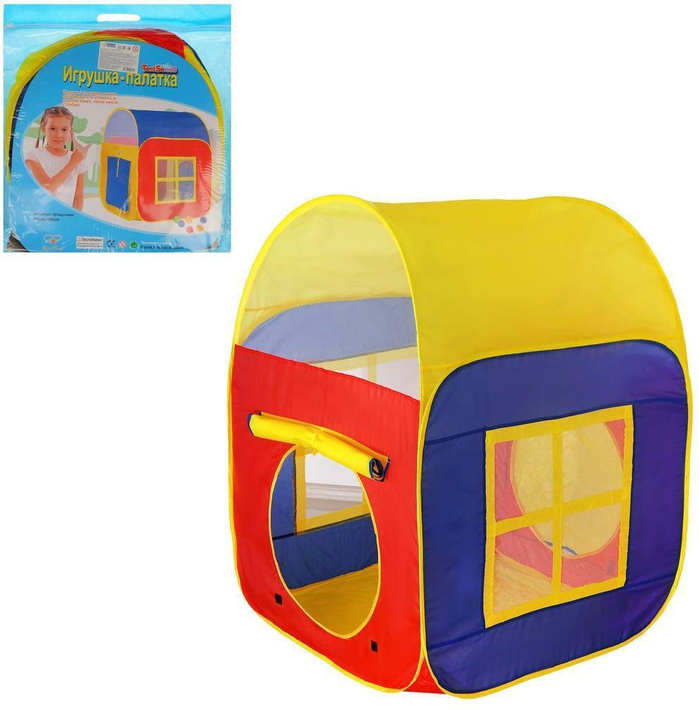 Игровая палатка Домик 86*86*105 см, сумка