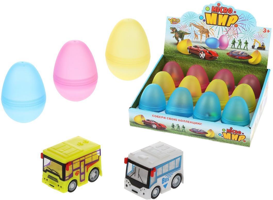 Автобус инерц., в яйце, в ассортименте