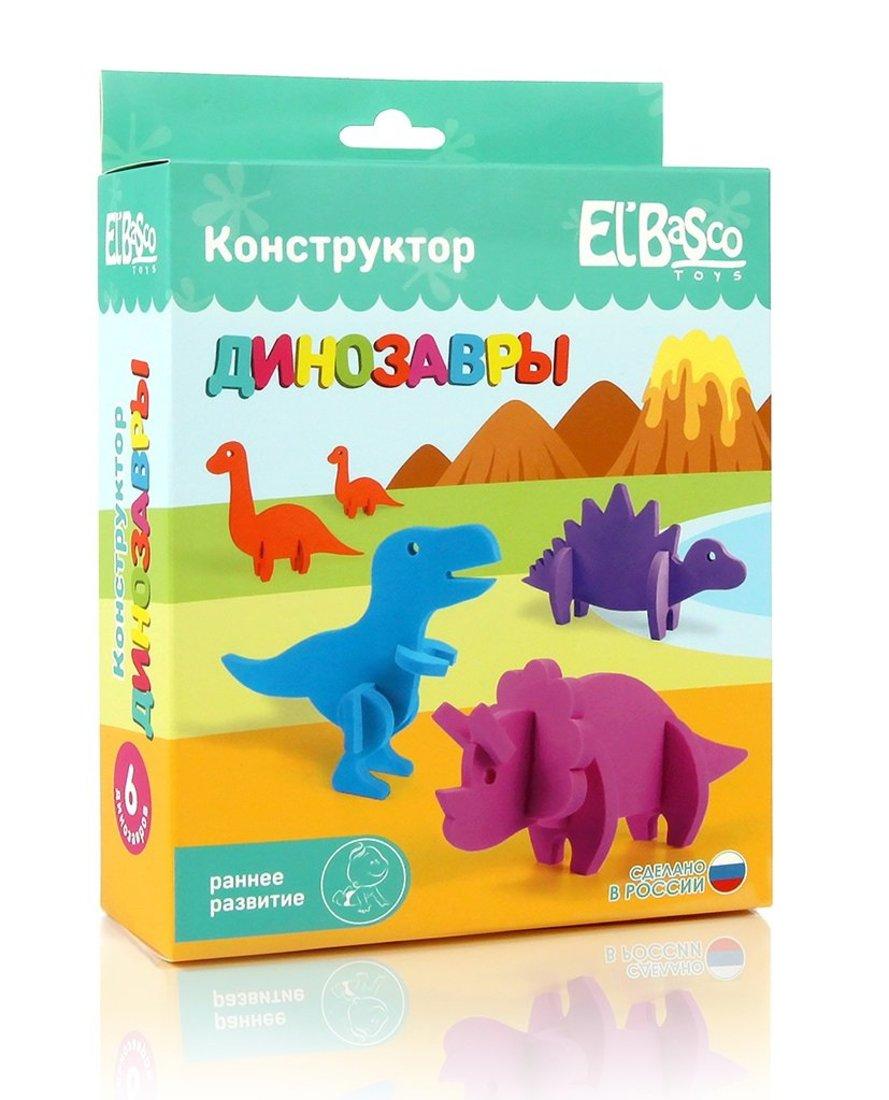 """Конструктор мягкий """"Динозавры"""""""