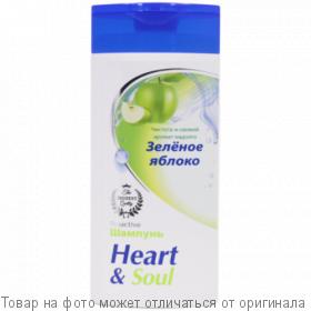 HEART & SOUL proactive Шампунь ЗЕЛЕНОЕ ЯБЛОКО 250мл, шт
