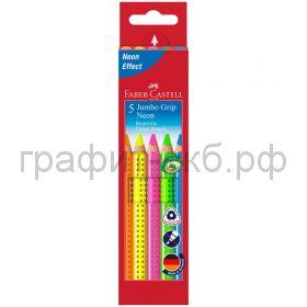 Карандаши цв.5цв.Faber-Castell JUMBO GRIP Neon 110994