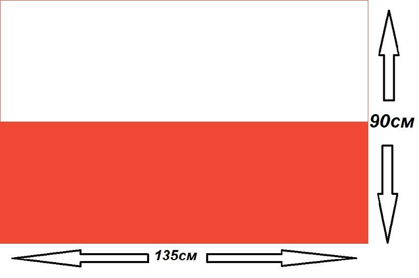 Флаг Польши 135х90см.