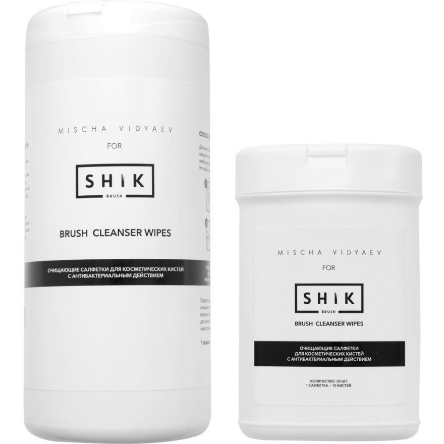 Очищающие салфетки для кистей Brush cleansing wipes  SHIK