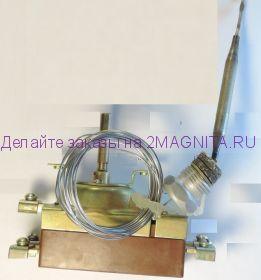 Капиллярный терморегулятор Т32М 06 +350гр.