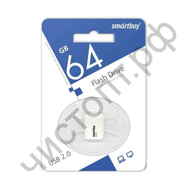 флэш-карта Smartbuy 64GB LARA White