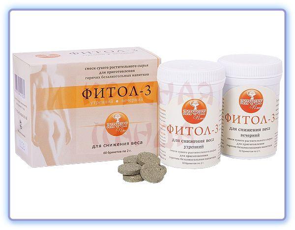 Фитосбор Фитол-3 Для снижения веса Алфит Плюс