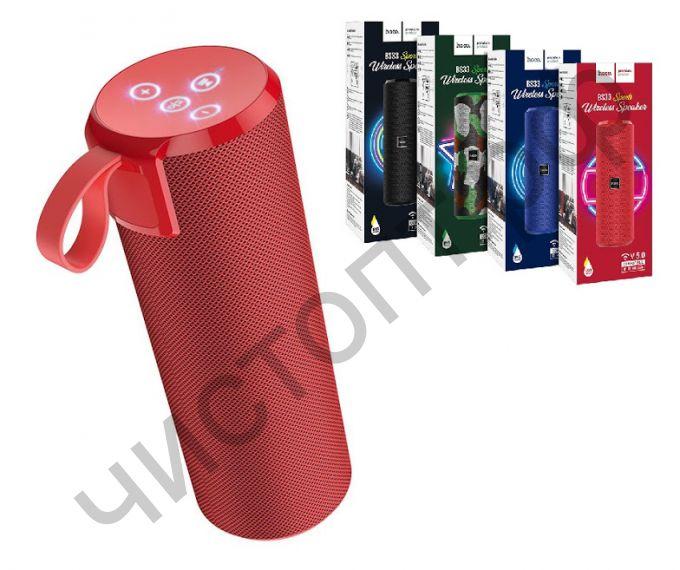 Колонка универс.с радио HOCO BS33 BT 5.0 IPX5 microSD красный