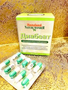 Капсулы для нормализации уровня сахара в крови Diabeat ,60 таб Hamdard