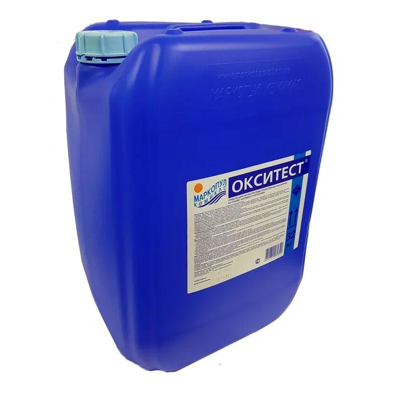 Окситест активный кислород (20 л)