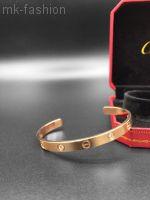 Сartier Love Bracelet Pink Gold