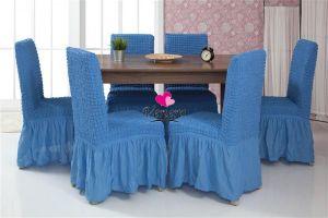 Набор чехлов для стульев 6 шт с оборкой ,Синий