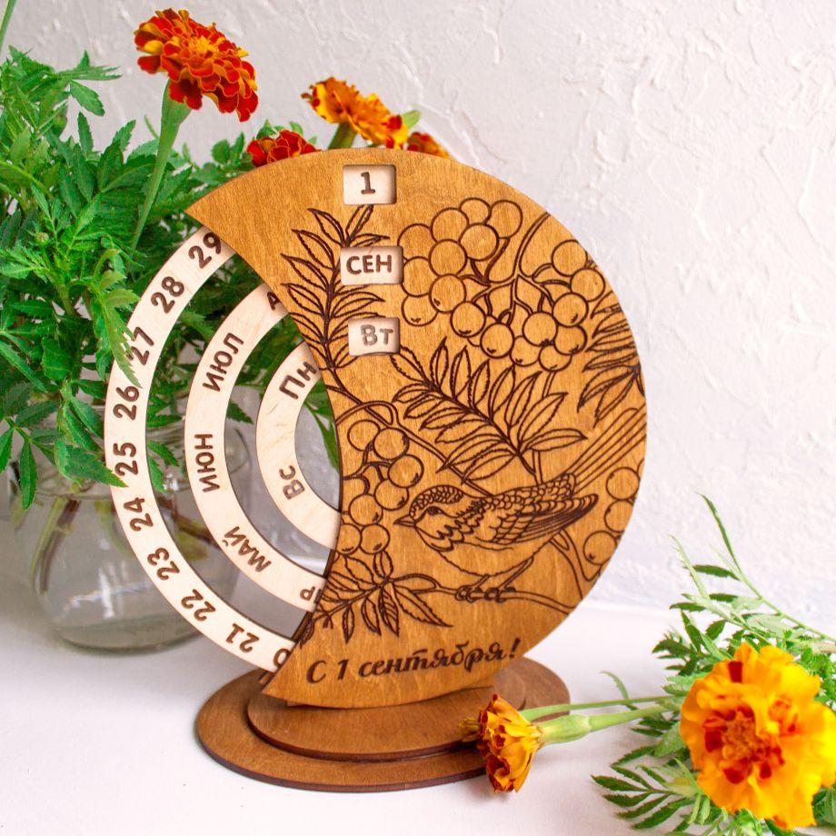 Календарь из фанеры на 1 сентября вечный с птицей