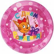 Тарелки (9''/23 см) Три Кота, С Днем Рождения!, Розовый, 6 шт.