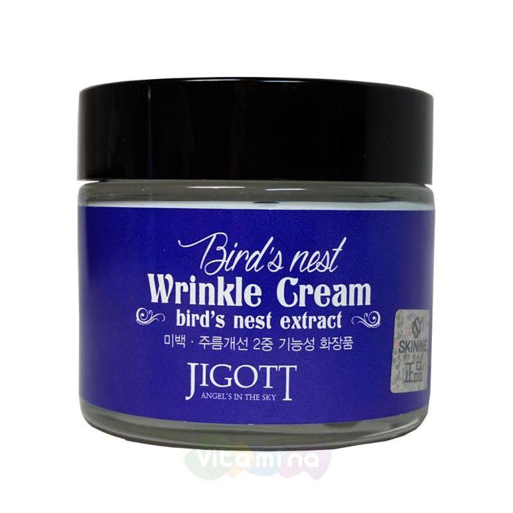 Jigott Антивозрастной крем с экстрактом ласточкиного гнезда Bird'S Nest Wrinkle Cream, 70 мл