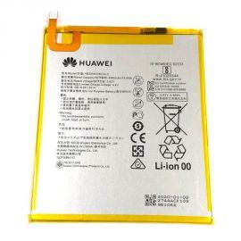 аккумулятор HB2899C0ECW-C