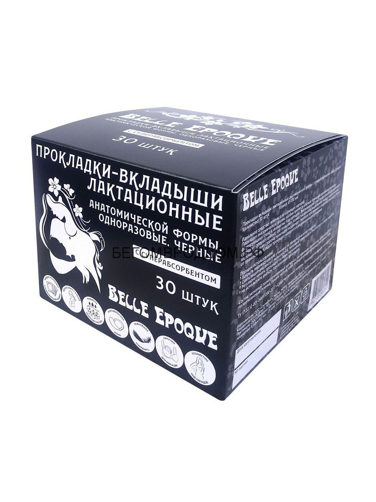 """Прокладки-вкладыши лактационные с суперабсорбентом черные, 30 шт/""""Belle Epoque"""""""