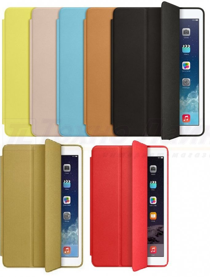 Чехол Smart Case(Любой цвет) + Защитное стекло Premium для iPad mini 2