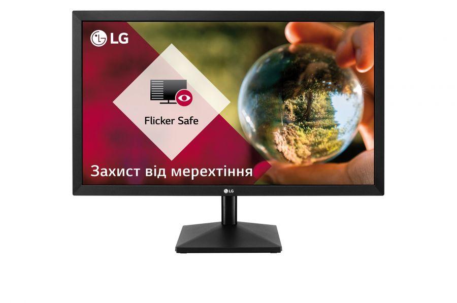 """Монитор LG 21.5"""" 22MK400H-B Black; 1920x1080, 2 мс, 200 кд/м2, HDMI, D-Sub"""