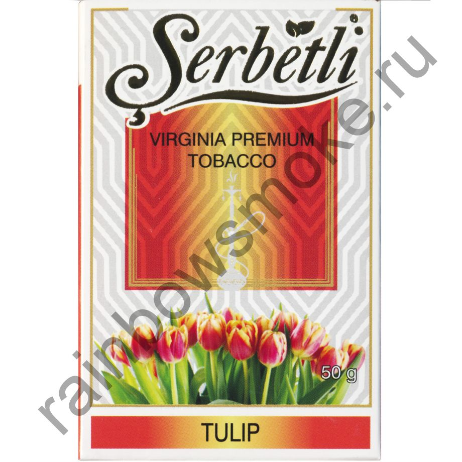 Serbetli 50 гр - Tulip (Тюльпан)