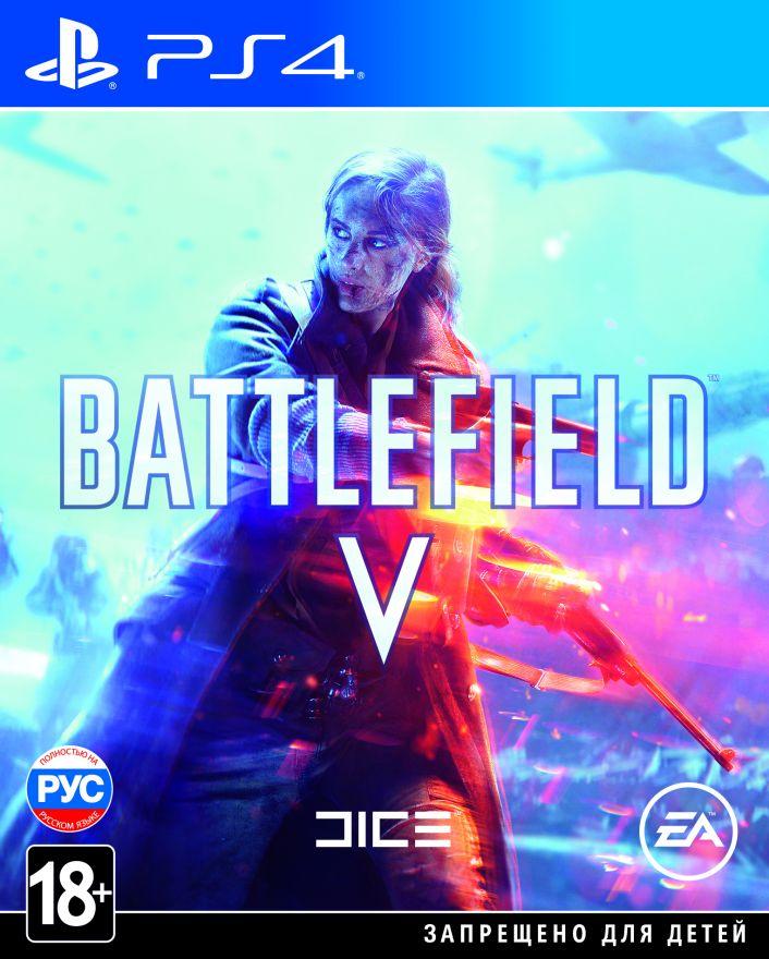 Игра Battlefield V (PS4)