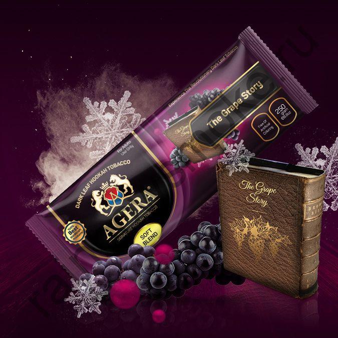 Agera Medium 250 гр - The Grape Story (Виноградная история)