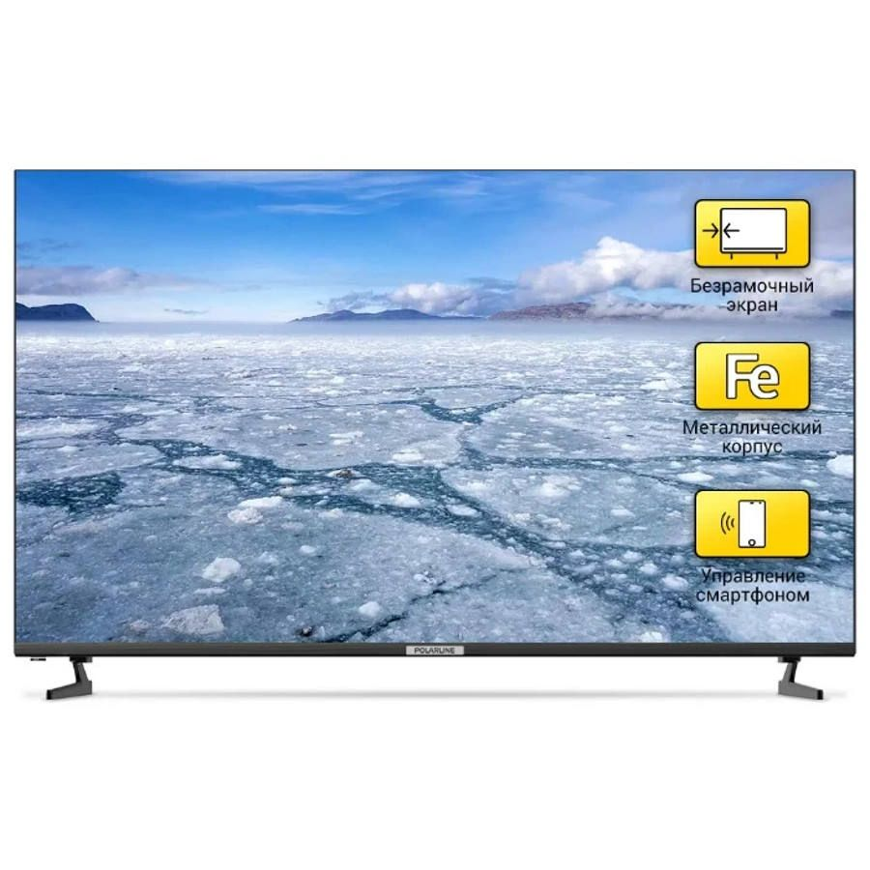 Телевизор Polarline 50PU52TC-SM