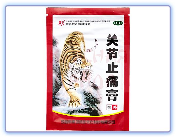 Пластырь Красный Тигр разогревающий