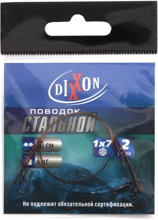 Поводок стальные DIXXON 1Х7 упаковка 2шт
