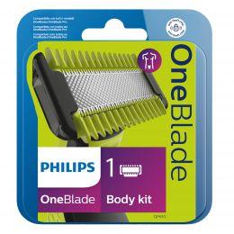 Сменное лезвие Philips QP610/50