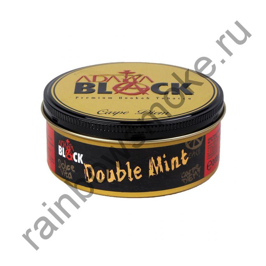 Adalya Black 200 гр - Double Mint (Двойная Мята)
