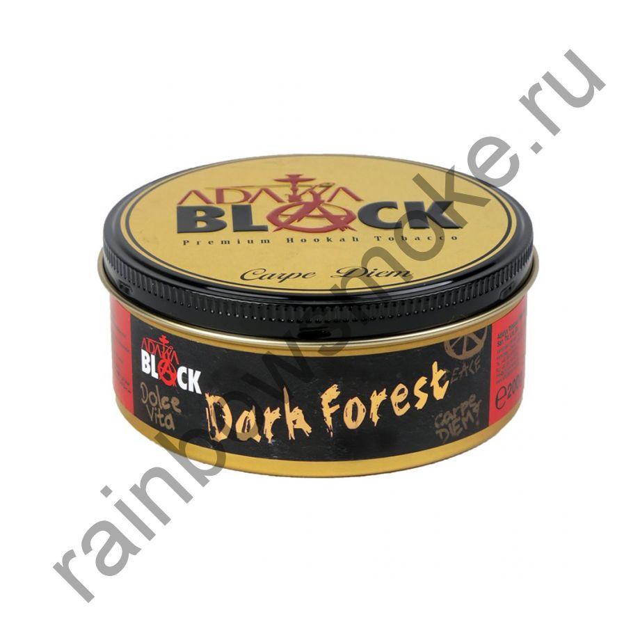 Adalya Black 200 гр - Dark Forest (Черный Лес)