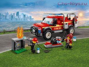 Конструктор LARI Cities Грузовик начальника пожарной охраны 11390 (Аналог LEGO City 60231) 213 дет