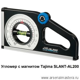 Уклономер с магнитом Slant AL200M Диапазон 130 - 0 - 130 гр. Tajima SLT-AL200M