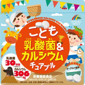 Unimat Riken молочнокислые бактерии и кальций для детей — жевательные витамины со вкусом йогурта