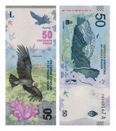 АРГЕНТИНА - 50 песо 2017-2018. ПРЕСС UNC