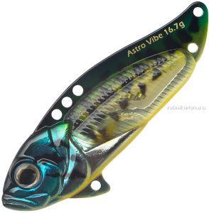 Блесна-Цикада Strike Pro Astro Vibe  55 мм / 16,7 гр / цвет: 945E-UV