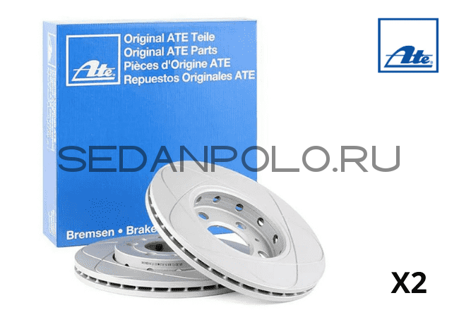 ДИСКИ ТОРМОЗНЫЕ ПЕРЕДНИЕ ATE POWER DISC 1ZE/1ZG VOLKSWAGEN POLO SEDAN/SKODA RAPID