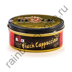 Adalya Black 200 гр - Black Cappuccino (Черный Капучино)
